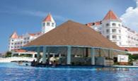 Grand Bahia Principe Jama